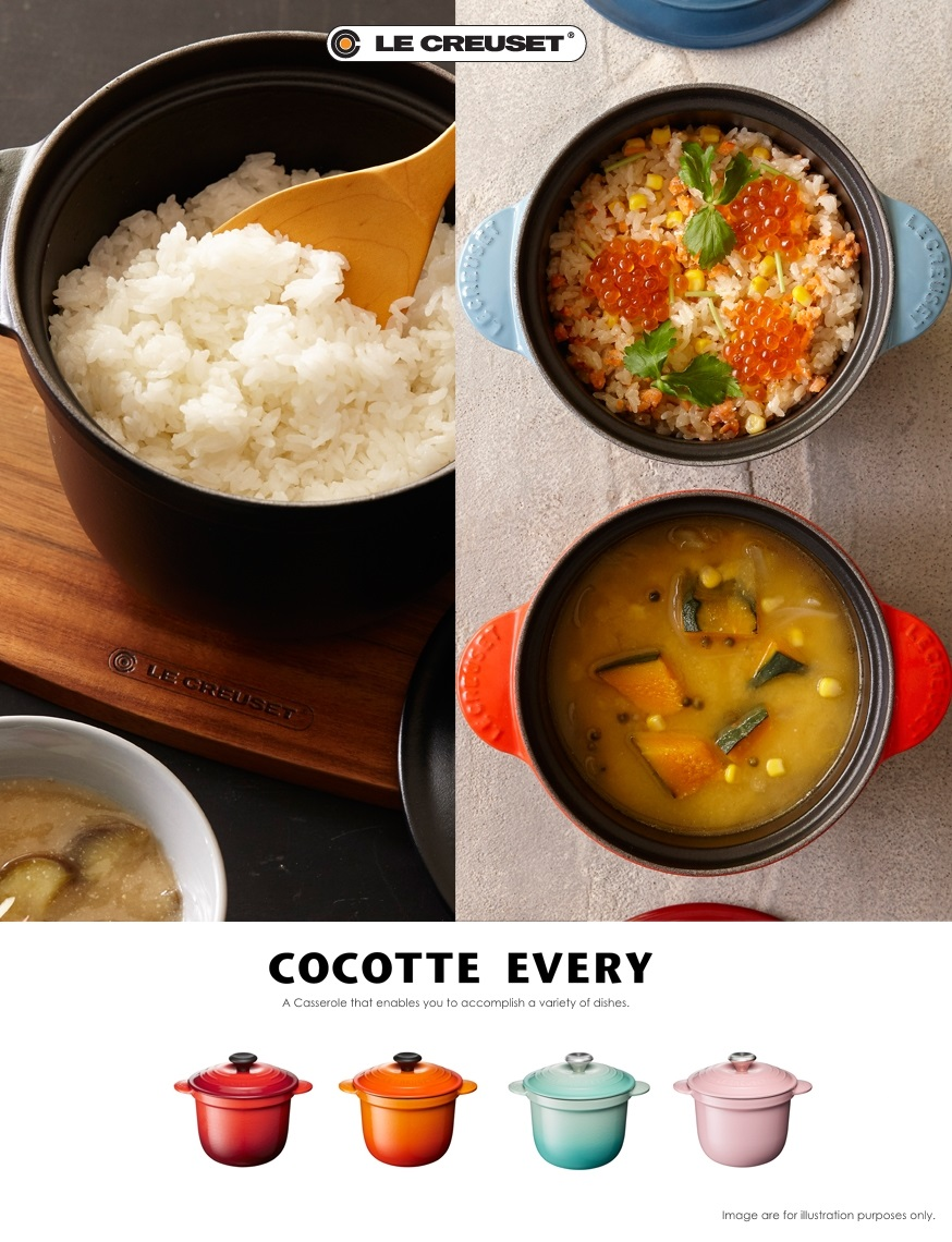 Cocotte Every Collection